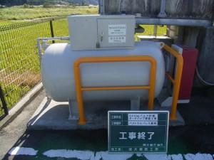 小型ガスタンク塗装・施行後