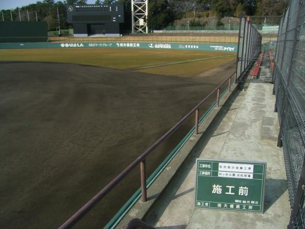 浜松球場・カメラ席手摺塗装施工前003