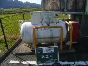 小型ガスタンク塗装・施行前