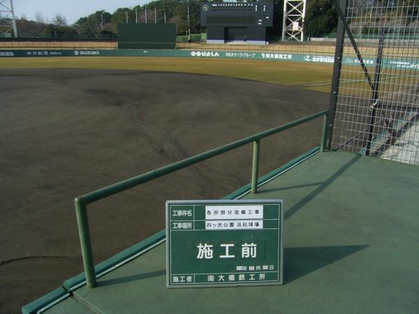 浜松球場・TVカメラ席手摺塗装施工前035