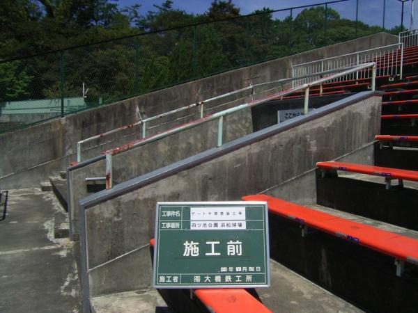 浜松球場改修工事 002