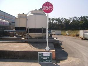 工場内標識看板交換工事・施行後