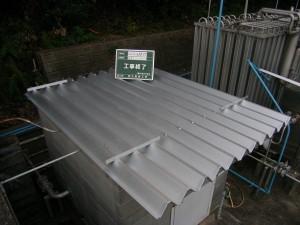 小屋屋根折板張替え・リフォーム後