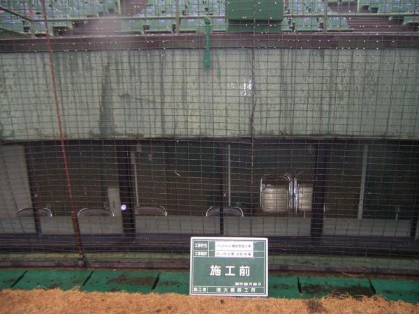 浜松球場・バックネット裏壁塗装施工前033
