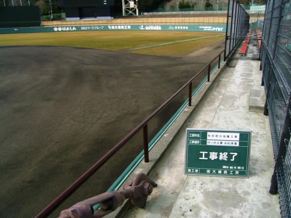 浜松球場・カメラ席手摺塗装工事終了 093